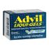 Free-sample-of-Advil-Liqui-Gels[1]